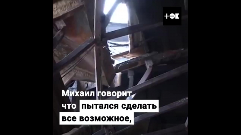 Двери в кемеровский кинозал БЫЛИ ОТКРЫТЫ_ Рассказ единственного выжившего и верс_HD.mp4
