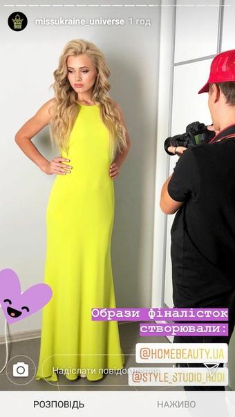 candidatas a miss universe ukraine 2018. final: 14 agosto. - Página 2 8e0l6DEiMPs