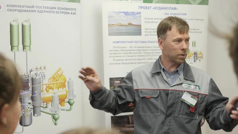 Точка притяжения — Петрозаводскмаш