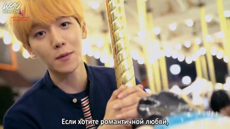 [WAO рус.саб] 151015 EXO Baekhyun - Live In Camelot Carrousel (Бэкхён)