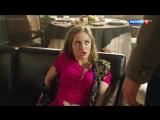 Виктория Клинкова в сериале Обман (2018, Анна Гресь) - Серия 4, 5 (HDTV 1080i) Голая? Секси, ножки