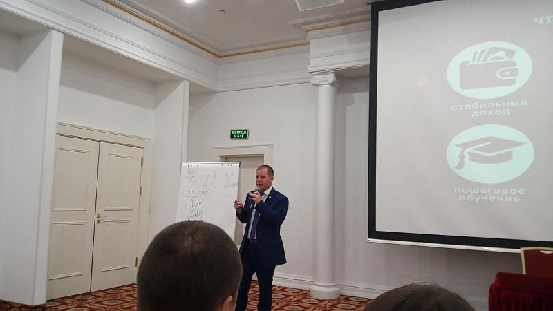 Мы на Презинтации и на семинаре AirBitClub в Казане, Евгений Пшеницын
