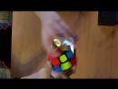 кубик Рубика за 56сек