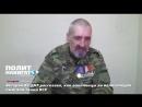 Минутка юмора от бойца Новороссии !