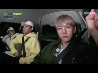 180606 EXO-CBX @ Ride the Ladder, Travel the World - CBX in Japan Ep. 13