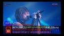 GRANRODEO / G12 ROCK☆SHOW・G7 ROCK☆SHOW - Special Live Trailer
