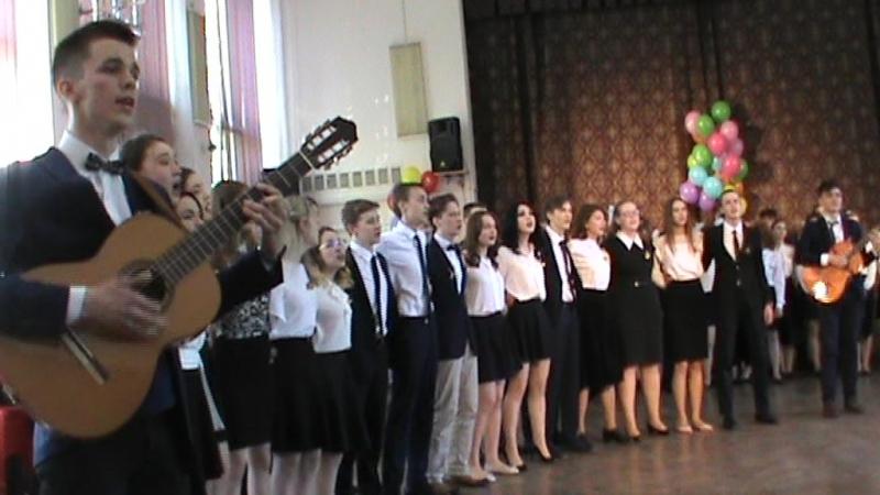 Песня выпускников 11А классному руководителю. Последний звонок в гимназии 524.(в оригинале Артем Вахитов