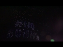 Fourth of July Intel Shooting Star Drone Light Show Rehearsal (B-Roll)