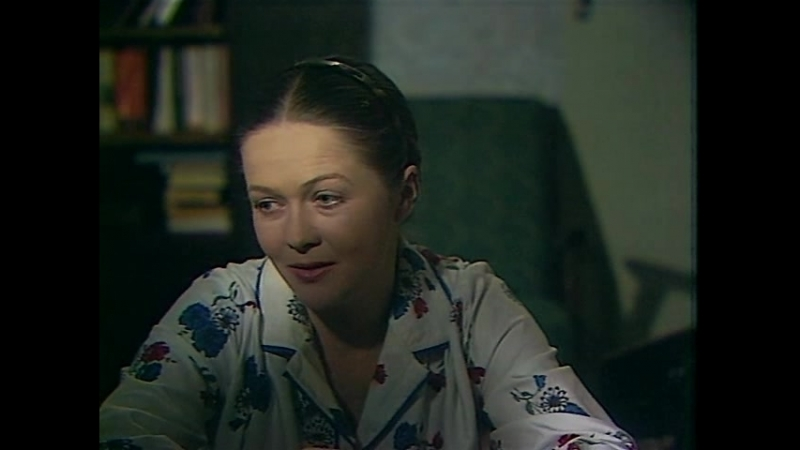 Хозяйка детского дома 1983г. 1 серия.