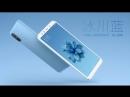 Xiaomi MI 6X Первое официальное видео
