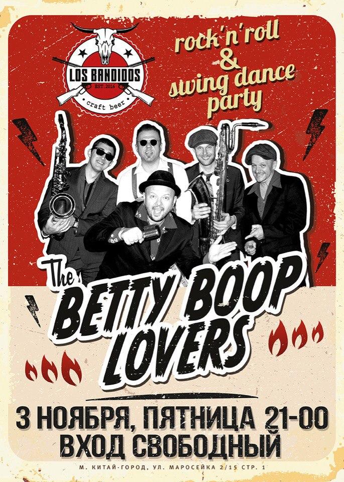 03.11 Betty Boop Lovers в Los Bandidos!