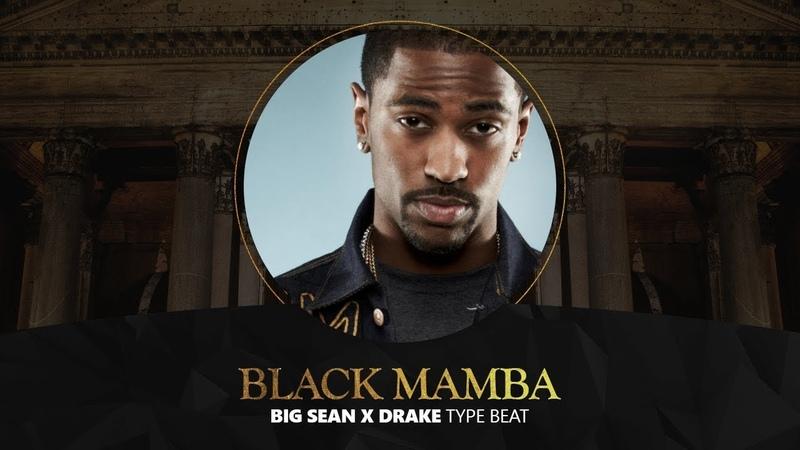 [FREE] BLACK MAMBA | Big Sean x Drake Type Beat 2018