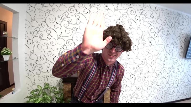 видео-привет для Андрея