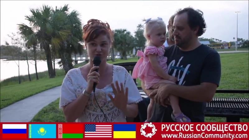 Очередная встреча Русскоязычного сообщества. WestPalmBeach, 22 Октября, 2017 года.