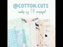 Всем привет 👋🏻 Отличная новость @ marafon rukodeliya запускает новый РОЗЫГРЫШ ПОДАРКОВ🎁 для любителей шитья 👐🏻 ✨✨✨ Самые лучшие