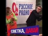 Валерий Сюткин и Алла Довлатова! Светка, давай!
