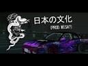 日本の文化 prod misa