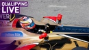 🔴 Qualifying: Saturday | 2018 Qatar Airways New York City E-Prix | ABB FIA Formula E Championship