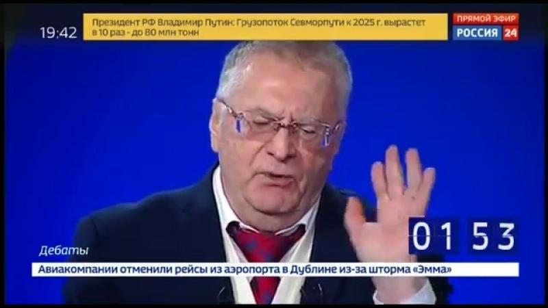 Собчак напала на Жириновского и его сына, а он перешел на ее МАТЬ