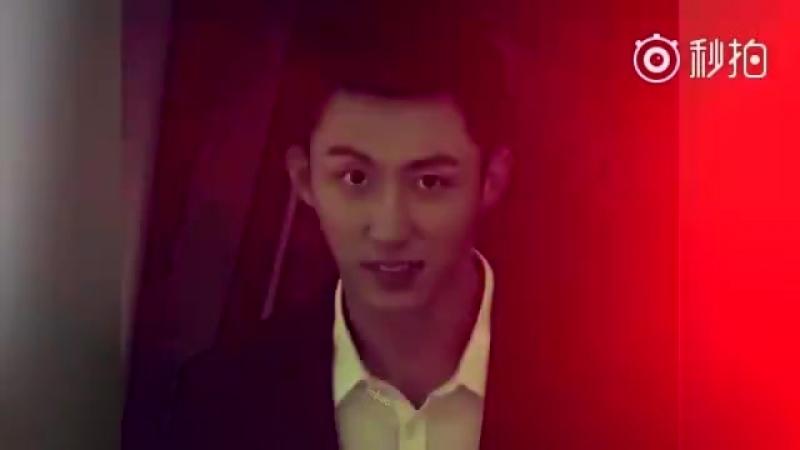 Johnny Huang JingYu - Love Knot 2018