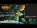 Russia RPG Room 15 Разные карты Warcraft 3 с подписчиками