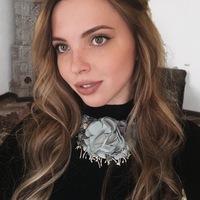 Катерина Сычева