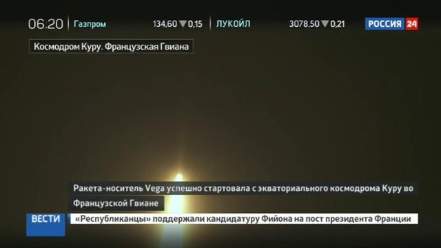 Новости на Россия 24 • Небесный страж: с космодрома Куру стартовала ракета со спутником Sentinel-2b