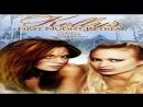 Francis Locke -Kelly's first nudist retreat 2003- Cherokee, Frank Fortuna, Joe Lean