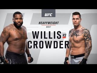 UFC 218 Justin Willis vs Allen Crowder-