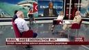 Erol Mütercimler AKP'lilere tek tek Bilal'e anlatır gibi AKP'nin Amerikan projesi olduğunu anlatıyor