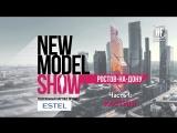 New Model Show (Ростов-на-дону, 1 эпизод —