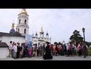Студенты ТюмГУ приняли участие в фестивале «Православие и СМИ - 2018»