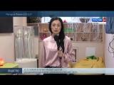 Новости - В Перми занялись комплексной реабилитацией инвалидов