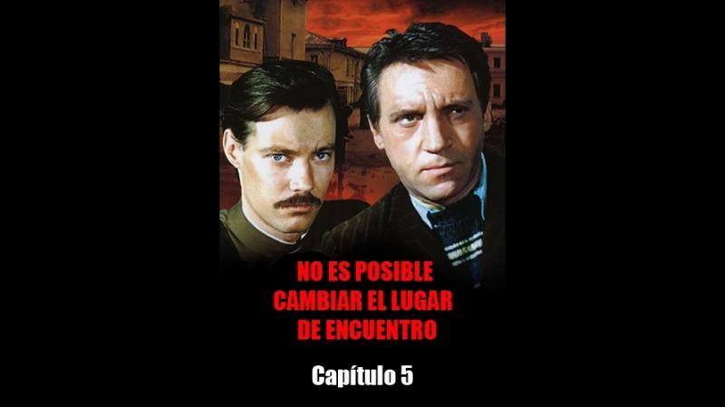 NO ES POSIBLE CAMBIAR EL LUGAR DE ENCUENTRO (5/5)
