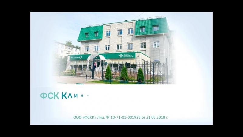 FSK-Mist SD 4x3-10s-001