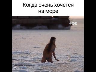 Девушка плавает во льдах