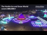 Самый большой ледовый парк открылся в Харбине