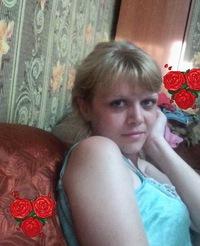 Дарья Галегузова