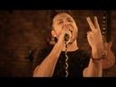 Андрей Гризли и Вахтанг - Следующий раунд (Live)