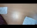 14 и 16ое занятие Читаем с буквой З и Г