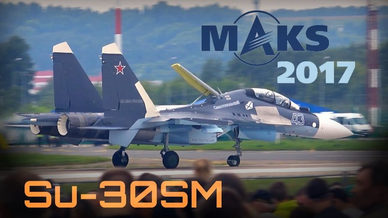 MAKS 2017 - The Beautiful, Thrust Vectoring, Su-30SM !! - HD 50fps