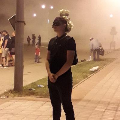 Женя Булыгин