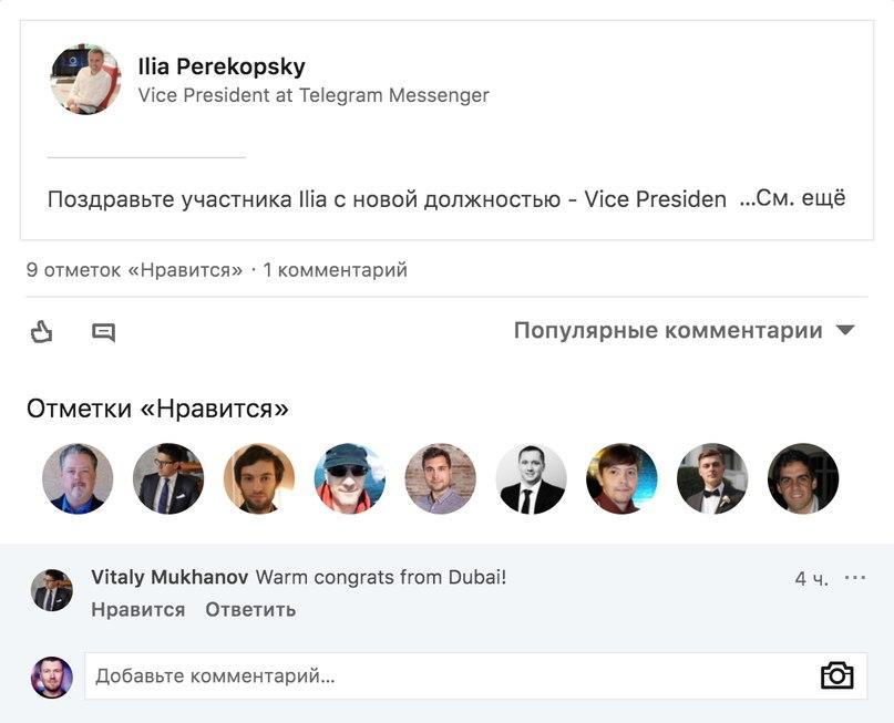 Юрий Иванов | Санкт-Петербург
