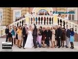 свадьба-клип на песню потап и настя Romanov film