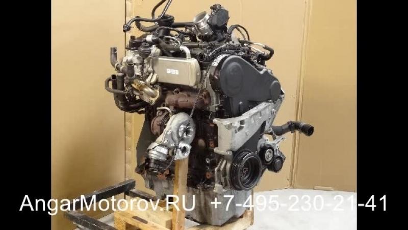 Купить Двигатель Volkswagen Transporter 2.0 TDI CCHA CAAC Двигатель Транспортер 2.0 CCH CAA Наличие
