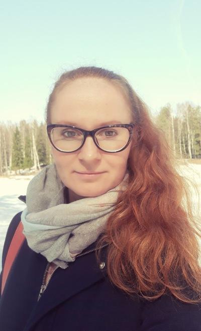 Антонина Андреева