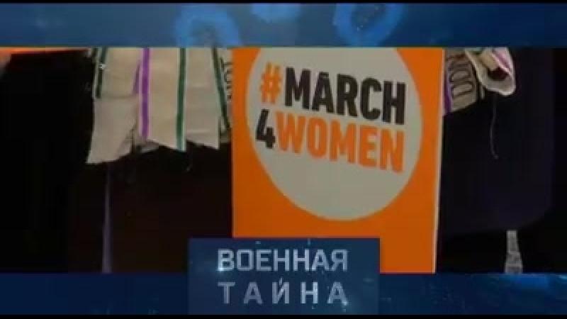 8 марта. Почему международный женский день прижился только в России? И для чего европейские дамы бьются за право отращивать бо