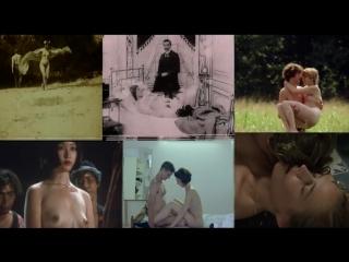 Эротические сцены из фильмов 2