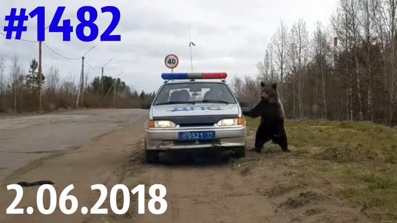 Новое видео от «Дорожных войн» за 2.06.2018_Видео №1482