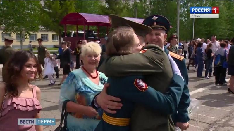 Вести Пермь Выпуск ПВИ 24.06.2018